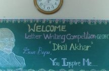 Letter writing competition